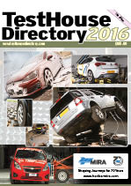 test house directory 2016